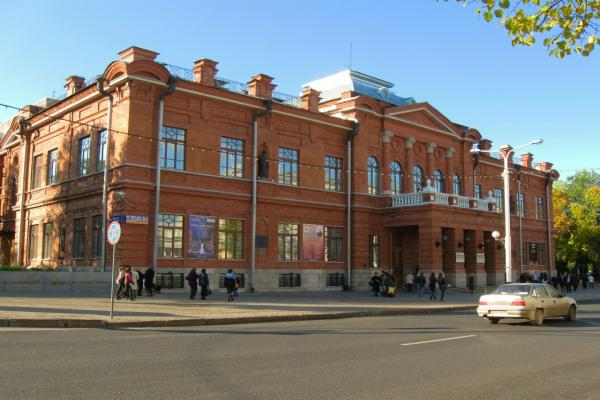 Opera and Ballet Theater photo