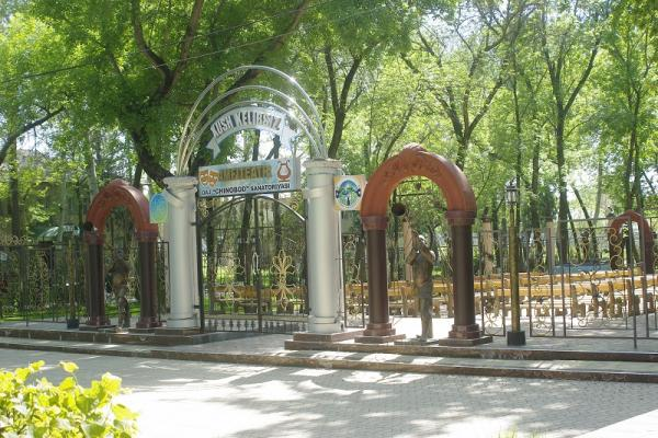 Chinabad photo