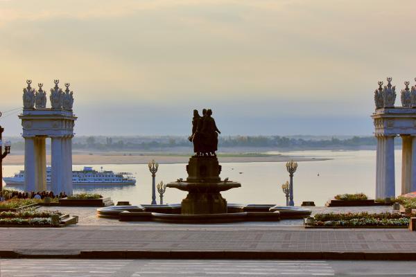Foto panorámica de Volgogrado