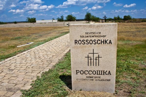 Foto de Village Rossoshki