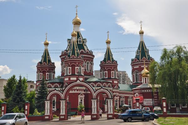 Foto de la catedral de Kazán