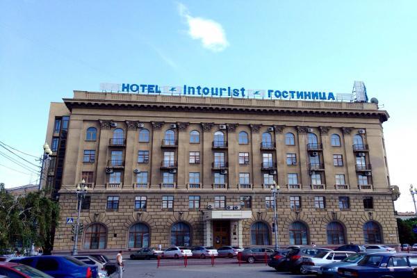 """Foto del hotel """"Intourist"""""""