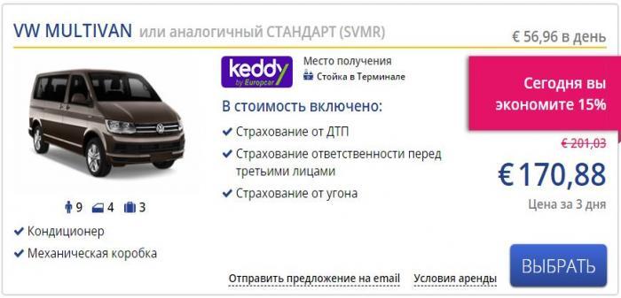 Аренда автомобиля Volkswagen