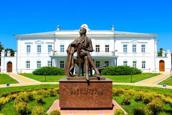 Дом-музей Дмитрия Веневитинова фото
