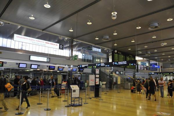 Аэропорт Загреба фото