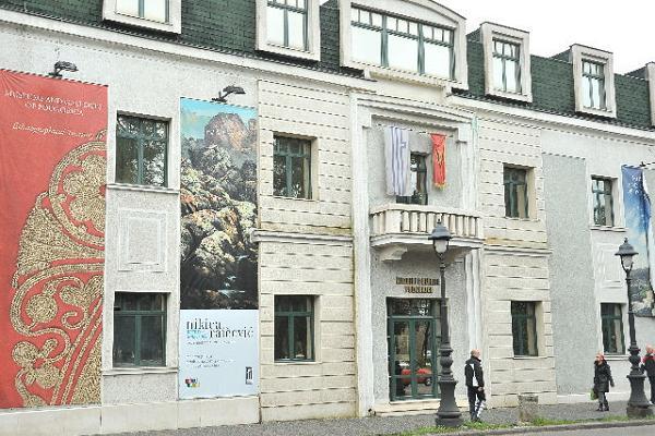 City Museum Photo