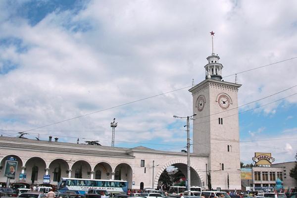 Simferopol panoramic photo