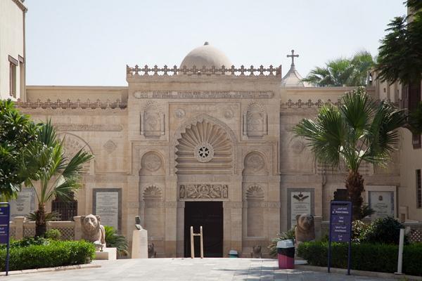 Коптский музей фото