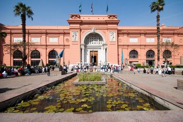 Egyptian Museum Photo