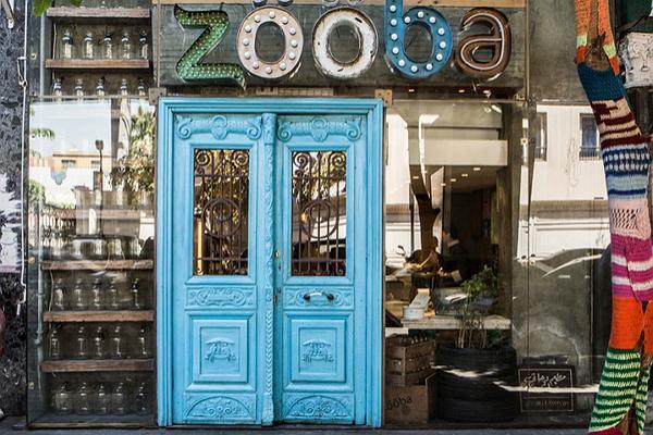 Zooba фото
