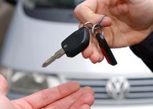 Ключи от прокатного авто