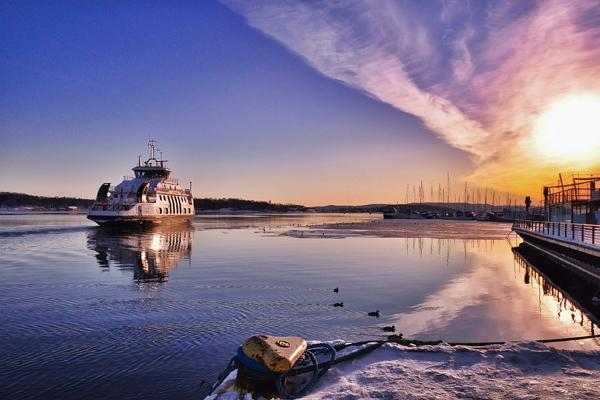 Foto panorámica de Oslo