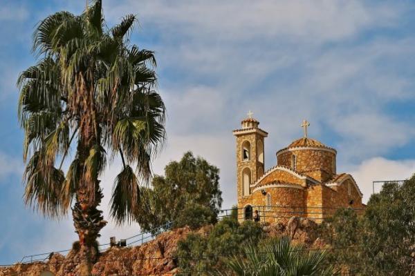 Foto de la Iglesia del Profeta Elijah