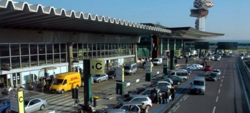Высадка пассажиров в аэропорту