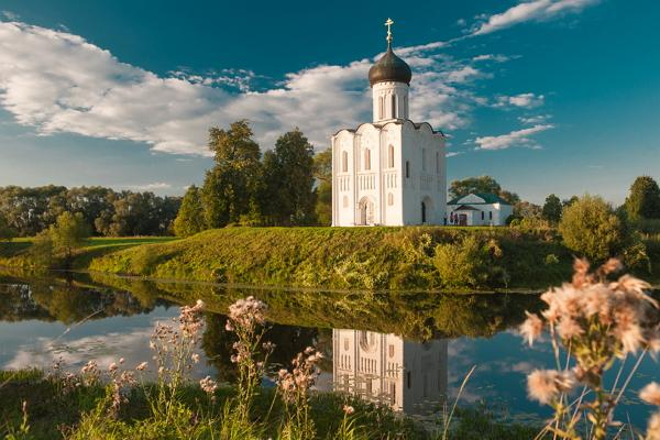 Rusia foto