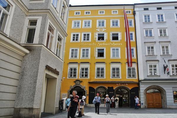 Дом, где родился Моцарт фото