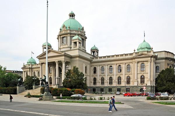 Belgrade panoramic photo