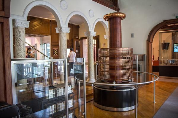 Museum von Nikola Tesla Foto