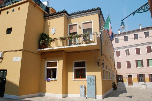 Hotel Locanda Gaffaro фото