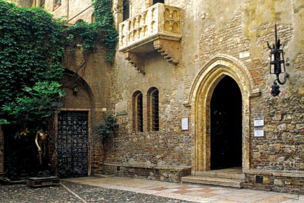 Дом Джульетты  фото